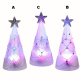 Frosted Garland LED Christmas Tree Ornament. 4270 Available in 3 styles